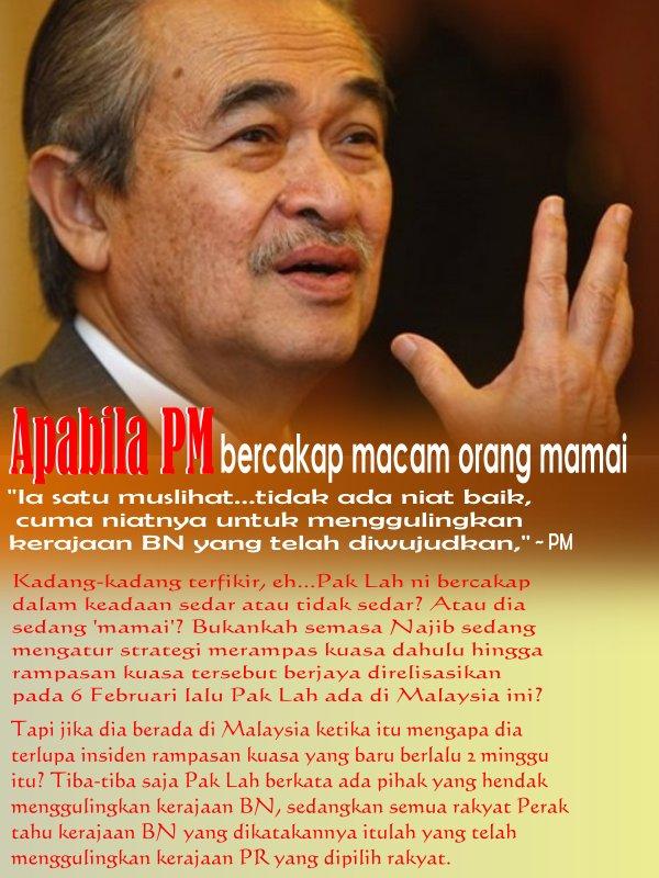 pm-mamai1