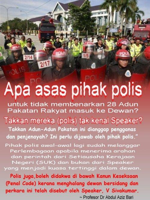polis-langgar-undang2