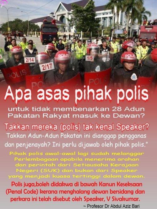 polis-langgar-undang21