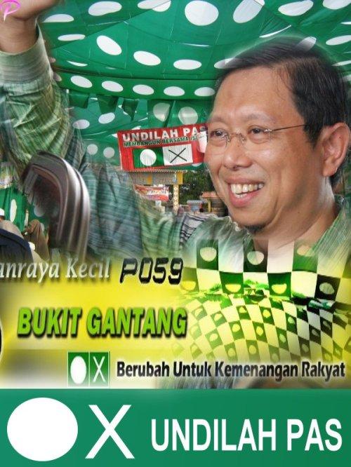 Rakyat Perak dari berbilang kaum sudah mengenali beliau luar dan dalam. Beliau memang sudah terkenal di Perak walaupun hanya 11 bulan memerintah. Nama beliau terlonjak lagi selepas 'perampasan kuasa' oleh UMNO/BN.