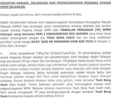 sebahagian daripada isi kandungan surat yang telah didedahkan oleh malaysiakini yang mana ianya telah ditulis oleh pegawai-pegawai SPRM sendiri ...