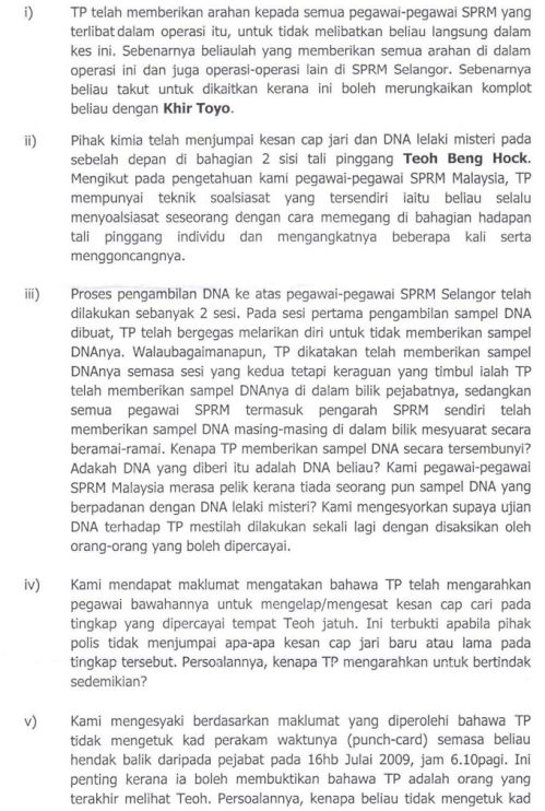 page2brq