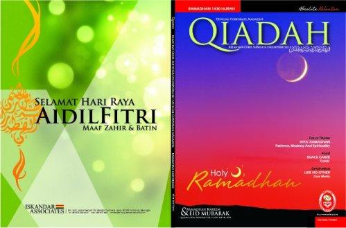 Gambar kulit depan dan belakang majalah Qiadah keluaran ke empat